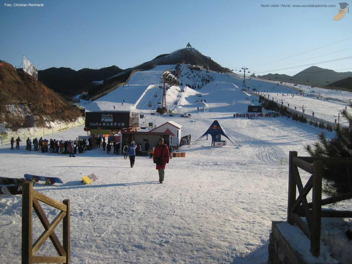 Der Mellow-Snowpark in Nanshan, China